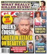 Globe | 2/8/2021 Cover
