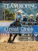 The Team Roping Journal October 01, 2021 Issue Cover
