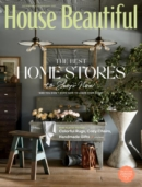 House Beautiful | 12/2020 Cover