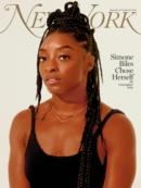 New York Magazine September 27, 2021 Issue Cover