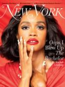 New York Magazine June 21, 2021 Issue Cover