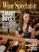 Wine Spectator | 2/28/2021 Cover