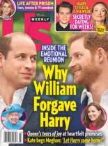 Us Weekly | 1/18/2021 Cover
