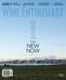 Wine Enthusiast | 2/2021 Cover