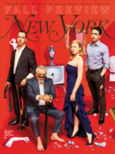 New York Magazine August 30, 2021 Issue Cover