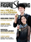 International Figure Skating December 01, 2021 Issue Cover