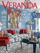 Veranda July 01, 2021 Issue Cover