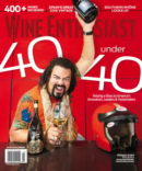 Wine Enthusiast October 01, 2021 Issue Cover