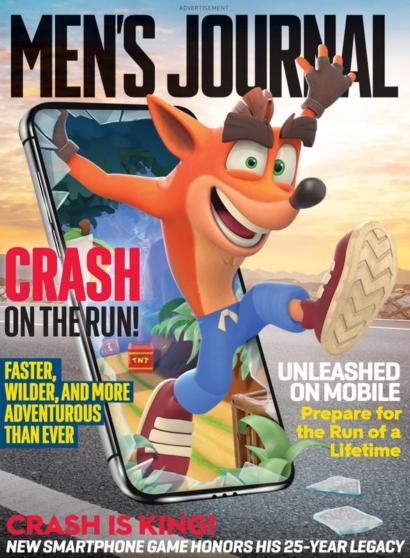 Men's Journal | 3/1/2021 Cover
