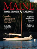 Maine Boats, Homes & Harbors | 7/2020 Cover