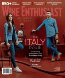 Wine Enthusiast August 01, 2021 Issue Cover