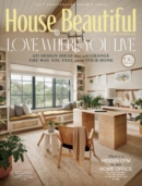 House Beautiful October 01, 2021 Issue Cover
