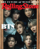 Rolling Stone June 01, 2021 Issue Cover