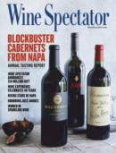 Wine Spectator November 15, 2021 Issue Cover