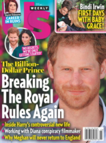 Us Weekly | 4/12/2021 Cover