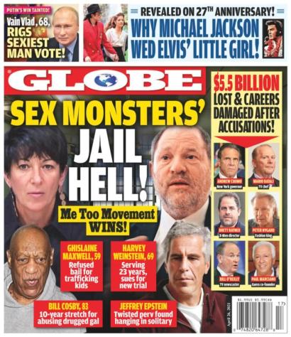 Globe   4/26/2021 Cover
