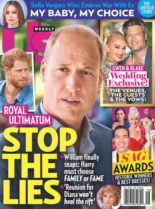 Us Weekly | 4/19/2021 Cover