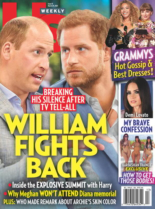Us Weekly | 3/29/2021 Cover