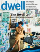 Dwell September 01, 2021 Issue Cover