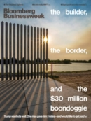 Bloomberg Businessweek July 26, 2021 Issue Cover