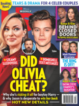 Us Weekly | 1/25/2021 Cover