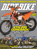 Dirt Bike | 8/1/2020 Cover