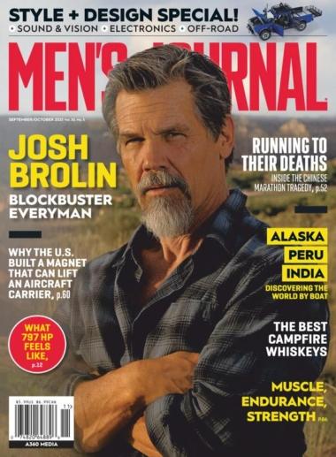 Men's Journal September 01, 2021 Issue Cover