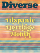 Diverse: Issues In Higher Education September 30, 2021 Issue Cover
