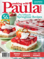 Cooking With Paula Deen | 3/1/2021 Cover