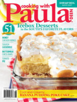 Cooking With Paula Deen July 01, 2021 Issue Cover