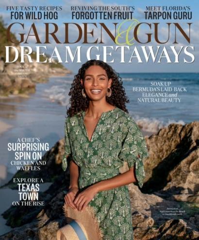 Garden & Gun | 2/2021 Cover