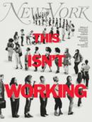 New York Magazine | 2/1/2021 Cover